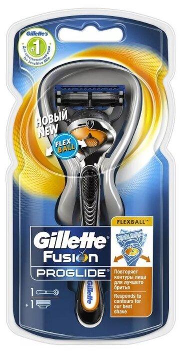 1. Gillette Fusion5 ProGlide Flexball