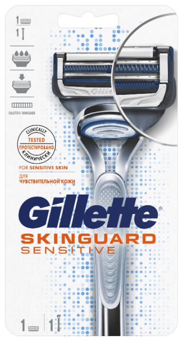 5. Gillette Skinguard Sensitive