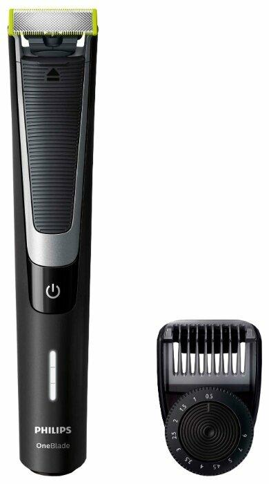 4. Philips OneBlade Pro QP6510/20 - эргономичный