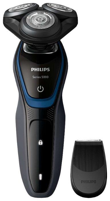 2. Philips S5100 Series 5000 – прочность и стабильность