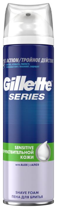 5. Пена для бритья для чувствительной кожи Gillette