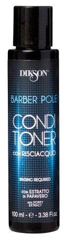1. Dikson Кондиционер-бальзам для бороды Beard Conditioner
