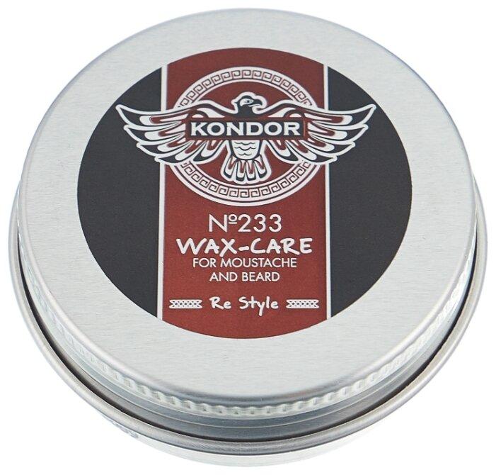 1. Kondor Воск для усов и бороды Re Style №233