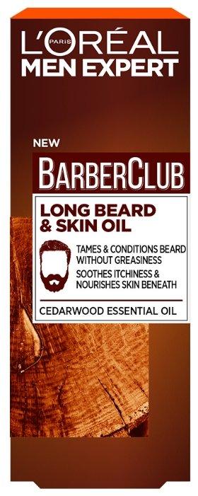 4. L'Oreal Paris Масло для длинной бороды Barber Club с маслом кедрового дерева