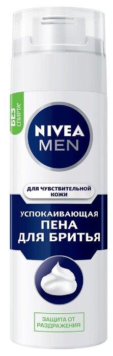 """2. Пена для бритья для чувствительной кожи """"Успокаивающая"""" Nivea"""