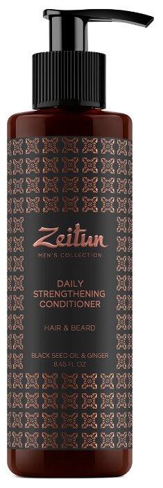 2. Zeitun Бальзам-кондиционер для волос и бороды укрепляющий с имбирем и черным тмином